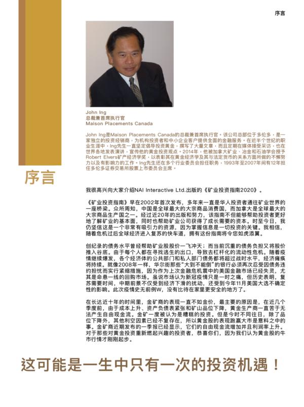 Mining guide 2020 Sch 2